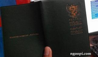 sampul paspor 48 halaman republik indonesia